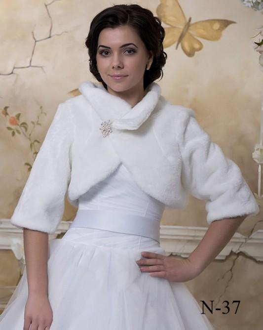 Очаровательная свадебная накидка с рукавом три четверти.