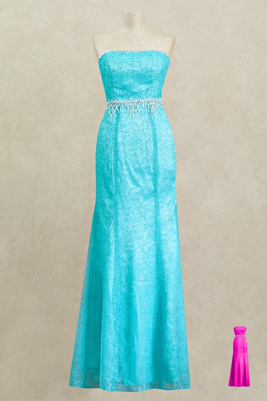 Красивоедлинное вечернее платье.
