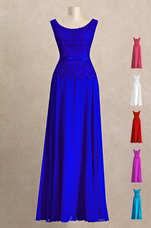 Изящноедлинное вечернее платье.