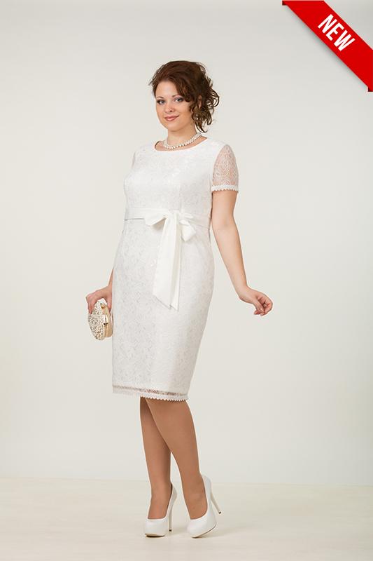 Свадебное платье большого размера с бантом.