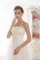 Свадебное платье: Julietta