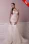 Свадебное платье: Амели