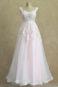 Вечернее платье: ID1305