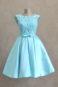 Вечернее платье: ID1705-1
