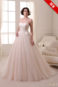Свадебное платье: S16-176