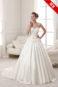 Свадебное платье: S16-2-312