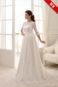 Свадебное платье: S16-32