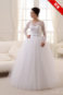 Свадебное платье: S16-053