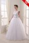 Свадебное платье: S-16-073