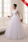 Свадебное платье: S16-169