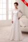Свадебное платье: S16-192