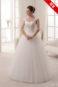 Свадебное платье: S16-233