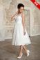 Свадебное платье: 2044