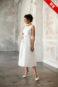 Свадебное платье: ТП5-16С