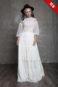 Свадебное платье: Иволга