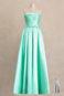 Вечернее платье ММ 2402 - фото 1