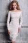 Свадебное платье Парфэ - фото 1
