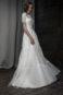 Свадебное платье Шафран - фото 1