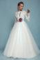 Свадебное платье: Чара