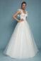 Свадебное платье Шератан - фото 1