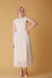 Вечернее платье 1715 — фото 1