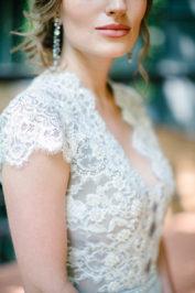Свадебное платье Княжна