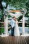 свадебное платье княжна фото 5