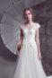 Свадебное платье Respiro