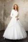 Свадебное пальто: Л003-15 - фото 1