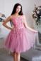 Вечернее платье: 871-1