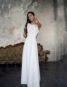 Свадебное платье: ТП11-16С - фото 2