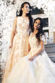Вечернее платье: 2204 — фото 2