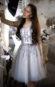 Вечернее платье: 871-1 - фото 1